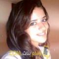 أنا أسية من السعودية 22 سنة عازب(ة) و أبحث عن رجال ل التعارف