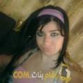 أنا ضحى من عمان 27 سنة عازب(ة) و أبحث عن رجال ل الصداقة