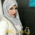 أنا سعدية من السعودية 27 سنة عازب(ة) و أبحث عن رجال ل المتعة