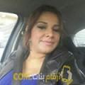 أنا لمياء من تونس 32 سنة عازب(ة) و أبحث عن رجال ل التعارف
