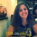 أنا آنسة من الإمارات 22 سنة عازب(ة) و أبحث عن رجال ل الصداقة