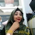 أنا نهاد من العراق 37 سنة مطلق(ة) و أبحث عن رجال ل الزواج