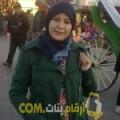 أنا حنونة من سوريا 32 سنة مطلق(ة) و أبحث عن رجال ل التعارف