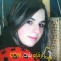 أنا صبرينة من قطر 26 سنة عازب(ة) و أبحث عن رجال ل الحب