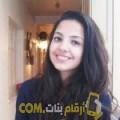 أنا نزهة من الجزائر 28 سنة عازب(ة) و أبحث عن رجال ل التعارف