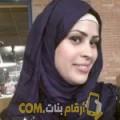 أنا نيرمين من المغرب 29 سنة عازب(ة) و أبحث عن رجال ل المتعة