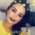 أنا زهرة من البحرين 35 سنة مطلق(ة) و أبحث عن رجال ل الزواج