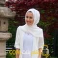 أنا حبيبة من لبنان 32 سنة مطلق(ة) و أبحث عن رجال ل الصداقة