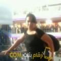 أنا لميتة من تونس 33 سنة مطلق(ة) و أبحث عن رجال ل التعارف