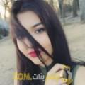 أنا وجدان من عمان 21 سنة عازب(ة) و أبحث عن رجال ل الزواج