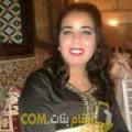 أنا سامية من عمان 24 سنة عازب(ة) و أبحث عن رجال ل الصداقة