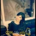 أنا ميرنة من اليمن 37 سنة مطلق(ة) و أبحث عن رجال ل الحب