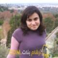 أنا زنوبة من الكويت 30 سنة عازب(ة) و أبحث عن رجال ل الزواج