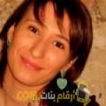 أنا زهيرة من اليمن 32 سنة مطلق(ة) و أبحث عن رجال ل الصداقة