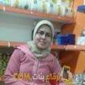 أنا ميرال من البحرين 40 سنة مطلق(ة) و أبحث عن رجال ل الدردشة