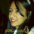 أنا نهال من تونس 24 سنة عازب(ة) و أبحث عن رجال ل الزواج