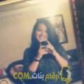 أنا سونيا من مصر 23 سنة عازب(ة) و أبحث عن رجال ل الدردشة
