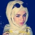 أنا أسية من قطر 21 سنة عازب(ة) و أبحث عن رجال ل التعارف