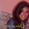 أنا إيناس من البحرين 30 سنة عازب(ة) و أبحث عن رجال ل الصداقة