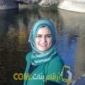أنا نعمة من اليمن 32 سنة مطلق(ة) و أبحث عن رجال ل المتعة