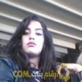 أنا شمس من تونس 24 سنة عازب(ة) و أبحث عن رجال ل الزواج