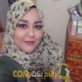 أنا زوبيدة من البحرين 31 سنة مطلق(ة) و أبحث عن رجال ل الزواج