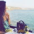 أنا سميرة من العراق 20 سنة عازب(ة) و أبحث عن رجال ل الحب