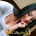 أنا فريدة من البحرين 27 سنة عازب(ة) و أبحث عن رجال ل الصداقة