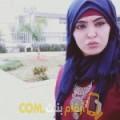 أنا مليكة من المغرب 24 سنة عازب(ة) و أبحث عن رجال ل الصداقة