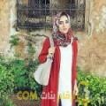 أنا لميس من لبنان 22 سنة عازب(ة) و أبحث عن رجال ل الصداقة