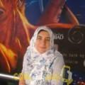 أنا ريتاج من فلسطين 55 سنة مطلق(ة) و أبحث عن رجال ل الحب