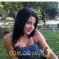 أنا نظرة من الجزائر 30 سنة عازب(ة) و أبحث عن رجال ل الصداقة