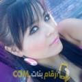 أنا فايزة من مصر 28 سنة عازب(ة) و أبحث عن رجال ل التعارف