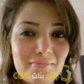 أنا إحسان من عمان 29 سنة عازب(ة) و أبحث عن رجال ل الصداقة