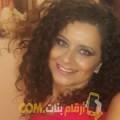 أنا جميلة من الجزائر 36 سنة مطلق(ة) و أبحث عن رجال ل الزواج