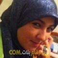 أنا ريهام من العراق 21 سنة عازب(ة) و أبحث عن رجال ل المتعة