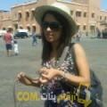 أنا رفقة من تونس 23 سنة عازب(ة) و أبحث عن رجال ل الزواج