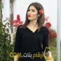 أنا خولة من البحرين 25 سنة عازب(ة) و أبحث عن رجال ل الحب