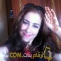 أنا منار من اليمن 31 سنة مطلق(ة) و أبحث عن رجال ل الصداقة