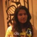 أنا نيسرين من اليمن 25 سنة عازب(ة) و أبحث عن رجال ل الزواج