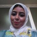 أنا دانية من عمان 23 سنة عازب(ة) و أبحث عن رجال ل الصداقة