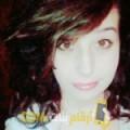 أنا سمورة من البحرين 22 سنة عازب(ة) و أبحث عن رجال ل الصداقة