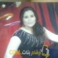 أنا كلثوم من قطر 36 سنة مطلق(ة) و أبحث عن رجال ل الصداقة