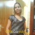 أنا محبوبة من ليبيا 41 سنة مطلق(ة) و أبحث عن رجال ل الدردشة