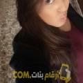 أنا نور من الإمارات 27 سنة عازب(ة) و أبحث عن رجال ل الصداقة