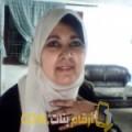 أنا فريدة من سوريا 55 سنة مطلق(ة) و أبحث عن رجال ل الزواج