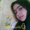 أنا سكينة من المغرب 31 سنة مطلق(ة) و أبحث عن رجال ل الزواج