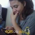أنا آيات من عمان 23 سنة عازب(ة) و أبحث عن رجال ل الحب