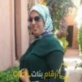 أنا لطيفة من ليبيا 38 سنة مطلق(ة) و أبحث عن رجال ل المتعة