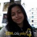 أنا سكينة من الكويت 23 سنة عازب(ة) و أبحث عن رجال ل التعارف